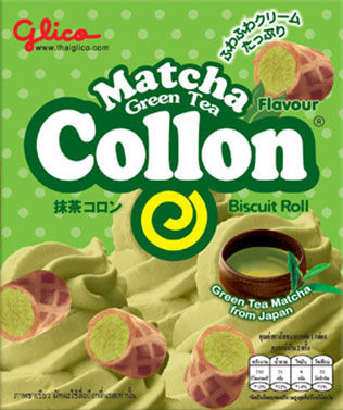 Collon Matcha Green Tea