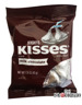 Hershey's Kisses Milk mini