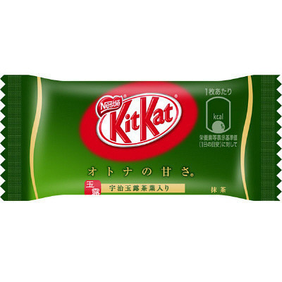 Kit Kat Green Tea Single