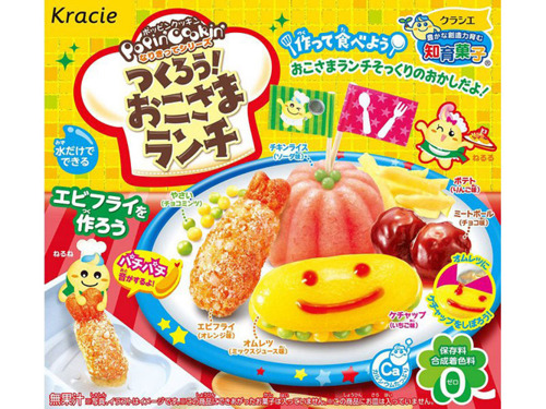 Kracie Popin Cookin DIY Okosama Lunch