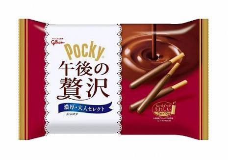 Pocky Gogo No Zeitaku Chocolate 120g