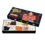 Jelly Belly Extreme Beanboozled Gift Box 125g
