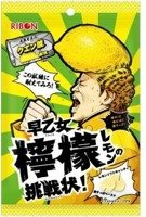 Ribon Lemon Soft Candy